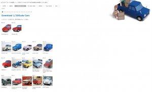 1-35 cars.jpg